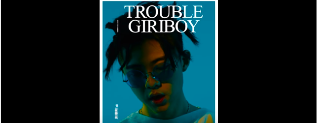 """Giriboy feat. Loco, """"I'm In Trouble"""" official video!"""