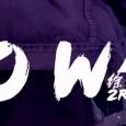THE BEAT THOOO! #说唱 #中国嘻哈