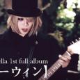 """""""ダーウィン"""" (Darwin) is released 5/30!"""